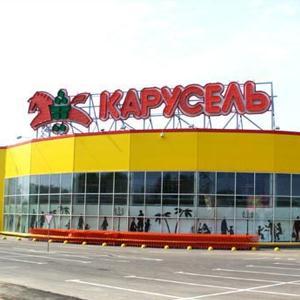 Гипермаркеты Читы