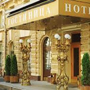 Гостиницы Читы