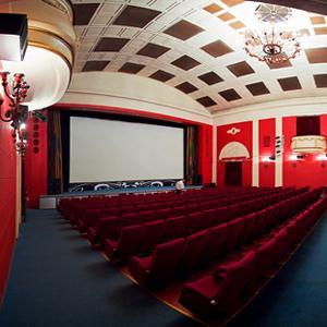 Кинотеатры Читы