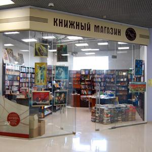 Книжные магазины Читы