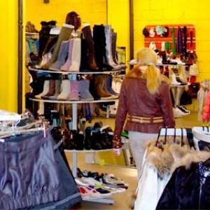 Магазины одежды и обуви Читы