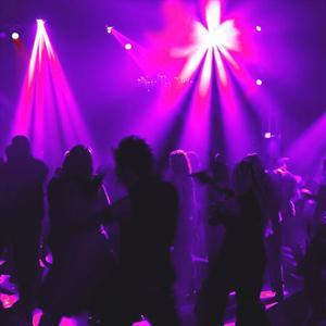 Ночные клубы Читы