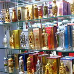 Парфюмерные магазины Читы