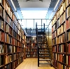 Библиотеки в Чите