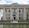 Дворцы и дома культуры в Чите