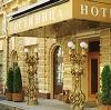 Гостиницы в Чите