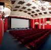 Кинотеатры в Чите