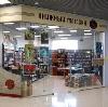 Книжные магазины в Чите