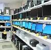 Компьютерные магазины в Чите