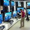 Магазины электроники в Чите