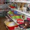 Магазины хозтоваров в Чите