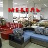 Магазины мебели в Чите