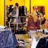 Магазины одежды и обуви в Чите