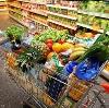 Магазины продуктов в Чите