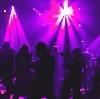 Ночные клубы в Чите