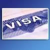 Оформление виз в Чите