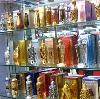 Парфюмерные магазины в Чите