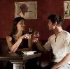 Рестораны, кафе, бары в Чите