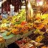 Рынки в Чите