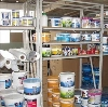 Строительные магазины в Чите