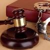 Суды в Чите