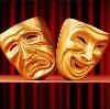 Театры в Чите