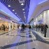 Торговые центры в Чите