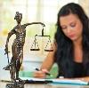 Юристы в Чите