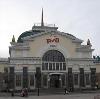 Железнодорожные вокзалы в Чите