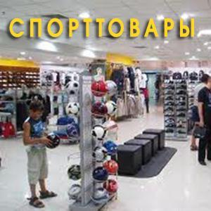 Спортивные магазины Читы