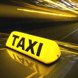 Такси Читы