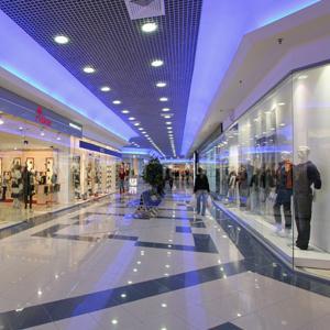 Торговые центры Читы