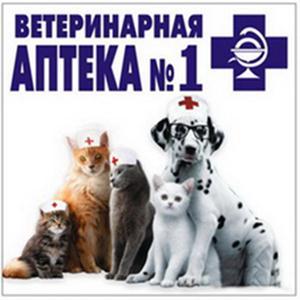 Ветеринарные аптеки Читы
